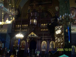 The altar.  A mix of Byzantine, Gothic and Baroque elements.