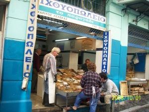 Fresh fish store.